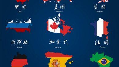 Từ vựng tiếng Trung tên các Quốc Gia trên thế giới