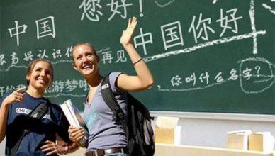 Học Tiếng Trung Ở Đâu Tốt Và Rẻ?