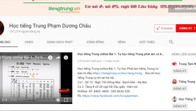Học Tiếng Trung Phạm Dương Châu