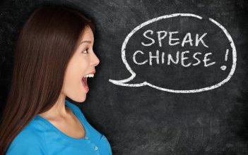 Học Tiếng Trung Giao Tiếp Như Thế Nào Mới Hiệu Quả?