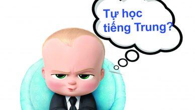 Tự học tiếng Trung onine có hiệu quả không?