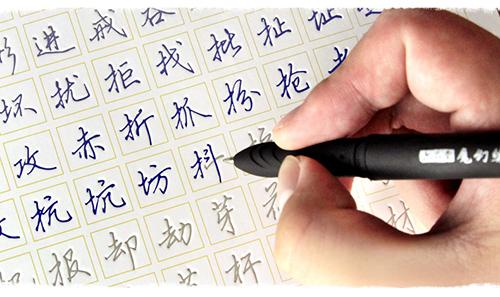 Cách Viết Chữ Hán – Tiếng Trung Quốc Cơ Bản