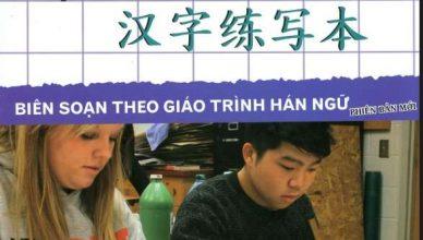 Giáo trình tập viết chữ Hán