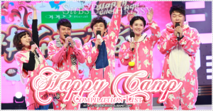 Happy Camp
