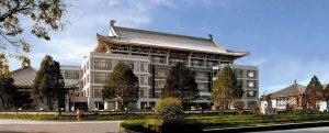 Đại học Bắc Kinh