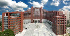 Đại học Nhân dân Trung Hoa