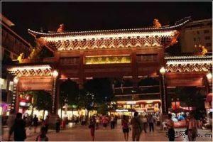 Đền Phu Tử, thành phố Nam Kinh, tỉnh Giang Tô