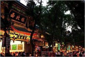Ẩm thực đường phố Hồi Dân, thành phố Tây An, tỉnh Thiểm Tây