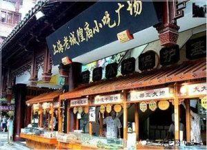 Đền Thành Hoàng, thành phố Thượng Hải