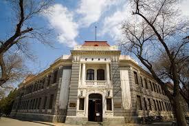 Đại học Thanh Hoa