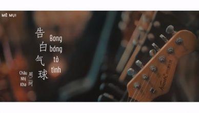 bong-bong-to-tinh-chau-nhi-kha