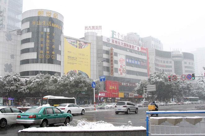 Thời tiết ở Thường Châu Trung Quốc
