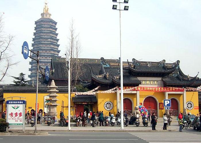 Chùa Tianning