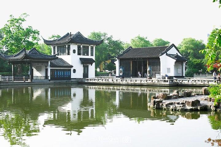 Công viên Hongmei