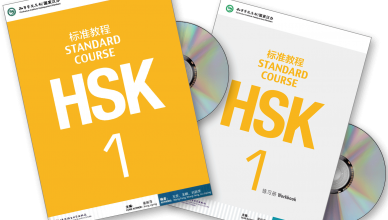 toan-bo-giao-trinh-hsk-standard-course