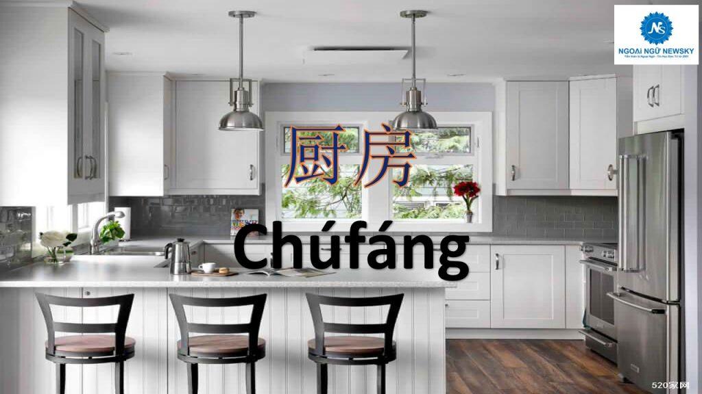 厨房- nhà bếp