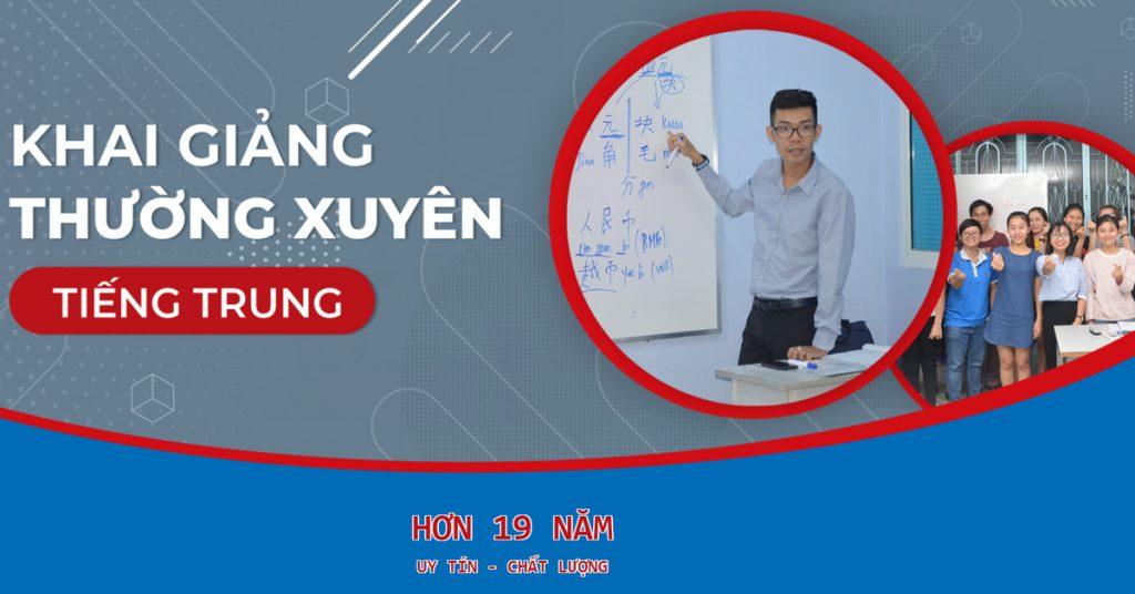 NewSky - Trung tâm dạy tiếng Trung cấp tốc hàng đầu TpHCM
