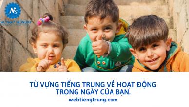 Từ vựng tiếng Trung về hoạt động trong ngày của bạn.