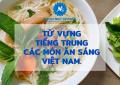 Từ vựng tiếng Trung các món ăn sáng Việt Nam.