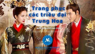 Trang phục các triều đại Trung Hoa.
