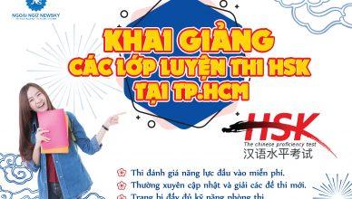 khai-giang-cac-lop-luyen-thi-hsk-tai-tphcm