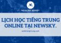 Lịch học tiếng Trung Online tại NewSky.
