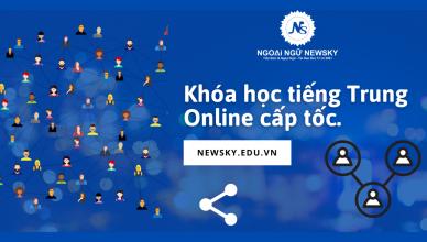 Khóa học tiếng Trung Online cấp tốc.