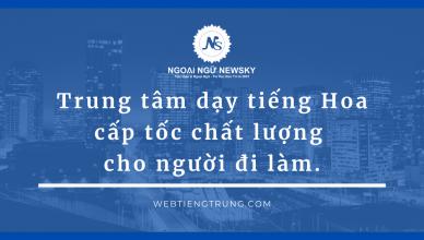 Trung tâm dạy tiếng Hoa cấp tốc chất lượng cho người đi làm.