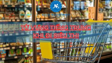 Từ vựng tiếng Trung khi đi siêu thị.