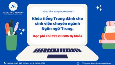 Khóa tiếng Trung dành cho sinh viên ngành Ngôn ngữ Trung.