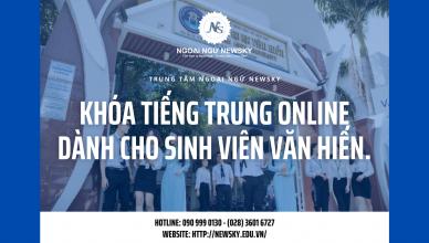 khoa tieng trung online danh cho sinh vien van hien