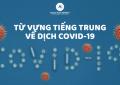 Tu vung tieng Trung ve dich covid-19
